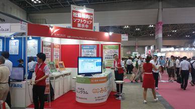 20130920-image1.jpg
