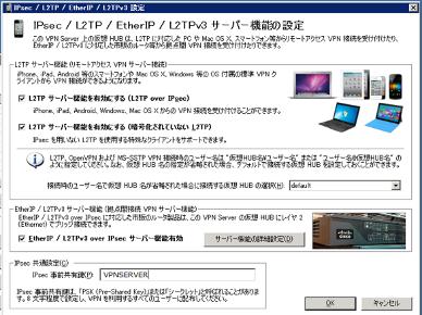 20131219-20131219-vpn_2.png