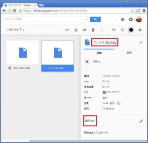 google_api29-2
