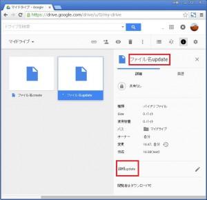 google_api29-3