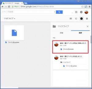 google_api29-4