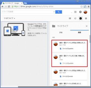 google_api29-5