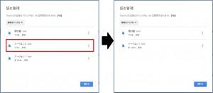 google_api31-1