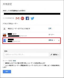 google_api31-2