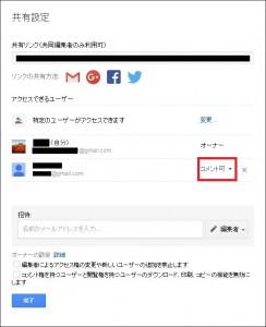 google_api31-3