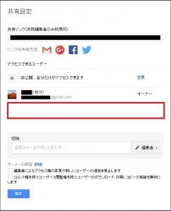 google_api31-4