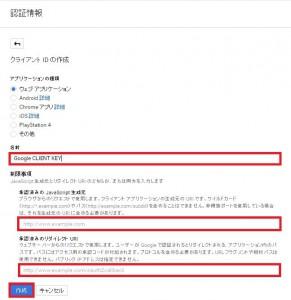 google_api33-5