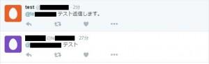 twitter_api4-5